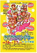 201104167kirigatari
